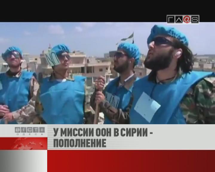 ФЛЕШ-НОВОСТИ за 26 апреля 2012