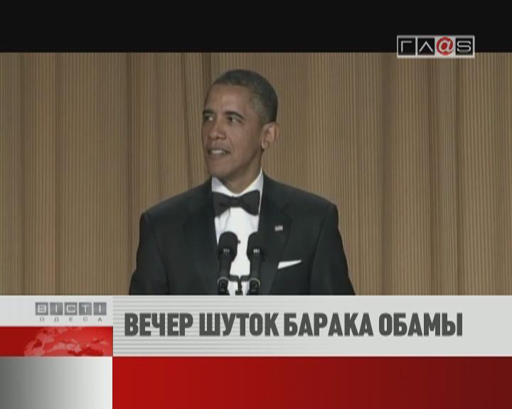 ФЛЕШ-НОВОСТИ за 30 апреля 2012