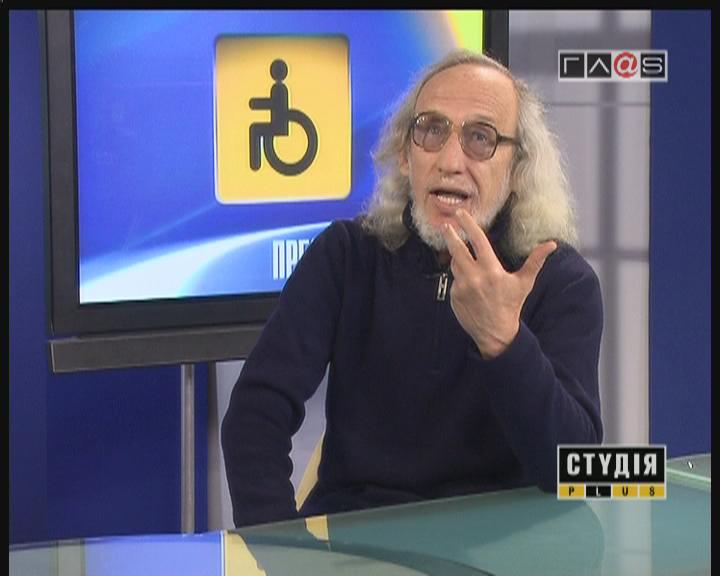 Инвалиды в искусстве //часть 3
