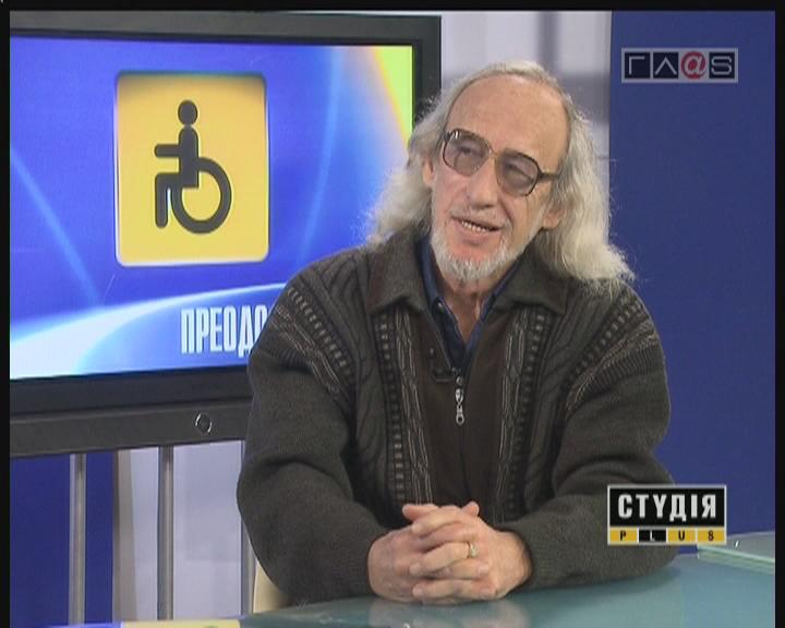 Инвалиды в искусстве //часть 2