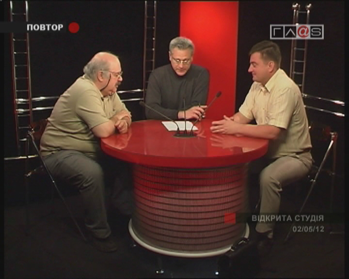 Украинская оппозиция: сложение неслагаемых?