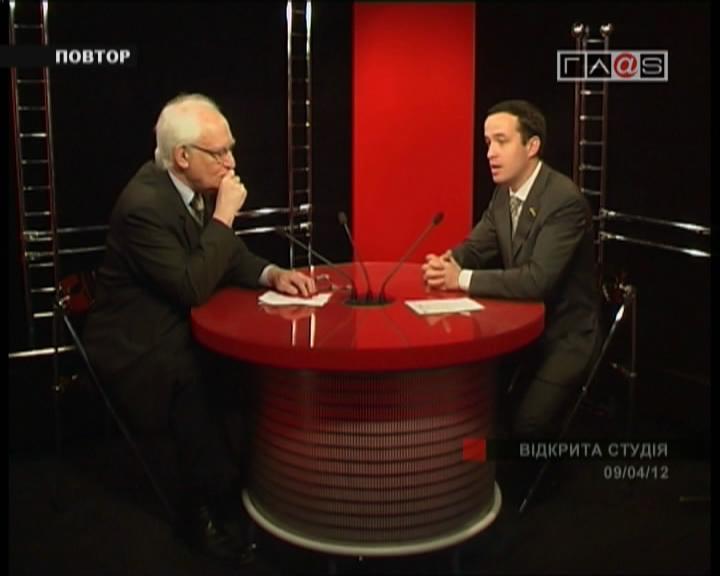 Проблемы Одесской области