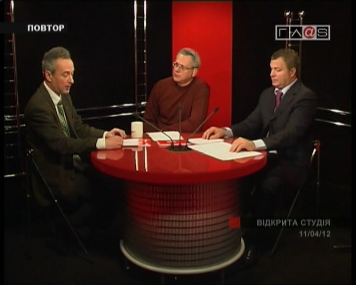 Политика патриотизма в Украине