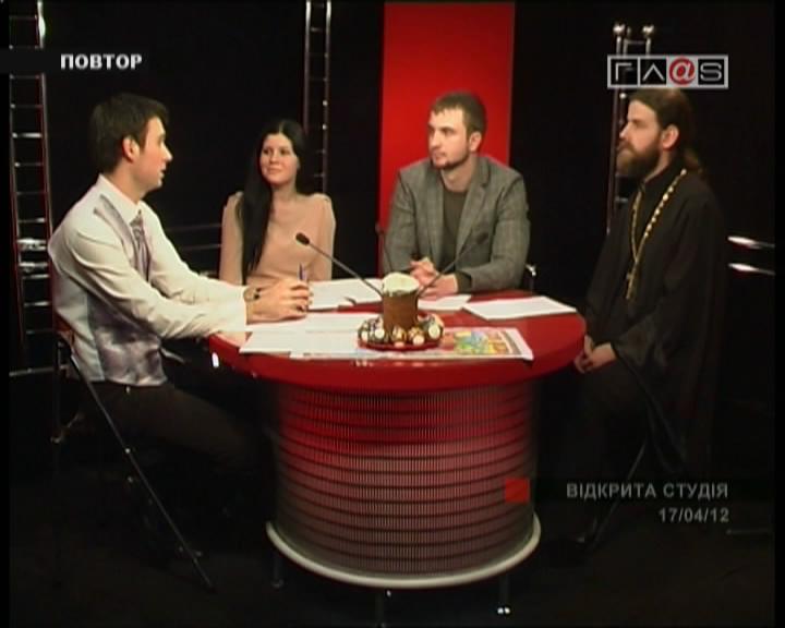 Православное поколение