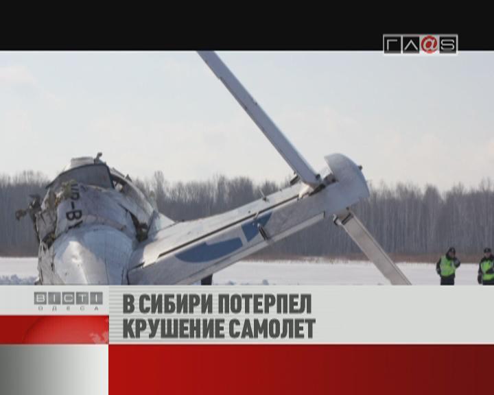 ФЛЕШ-НОВОСТИ за 02 апреля 2012