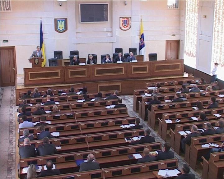 Одесская облгосадминистрация борется с проблемами в промышленности