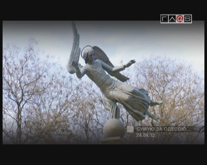 Кировский сквер
