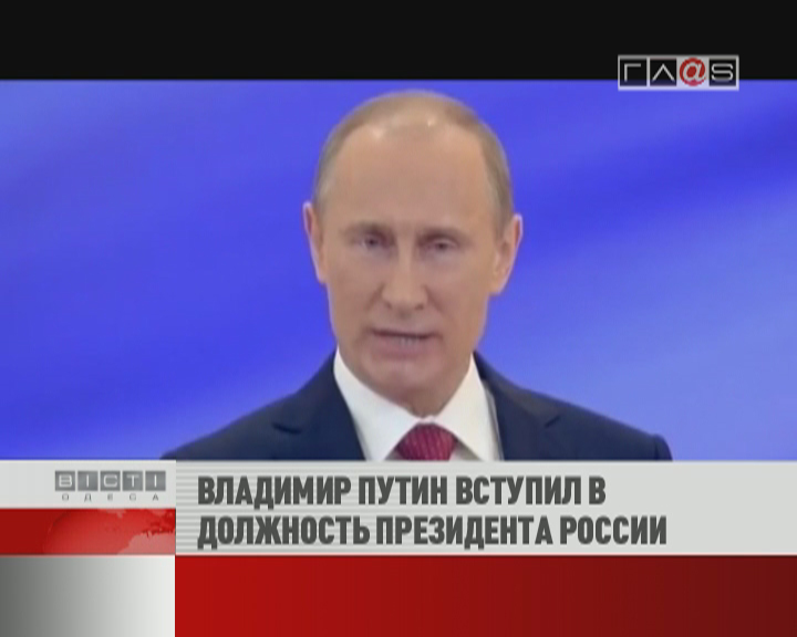 ФЛЕШ-НОВОСТИ за 07 мая 2012