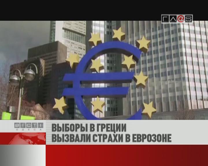 ФЛЕШ-НОВОСТИ за 08 мая 2012