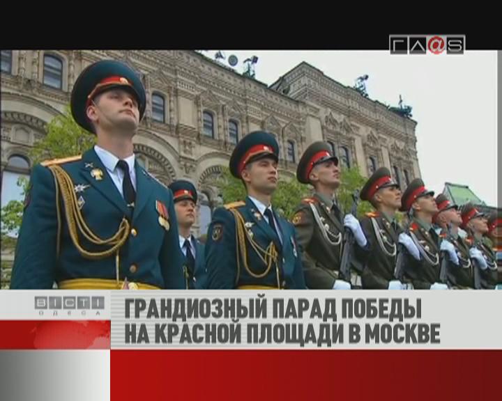 ФЛЕШ-НОВОСТИ за 09 мая 2012