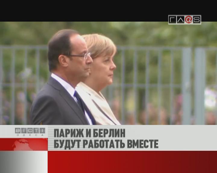 ФЛЕШ-НОВОСТИ за 16 мая 2012