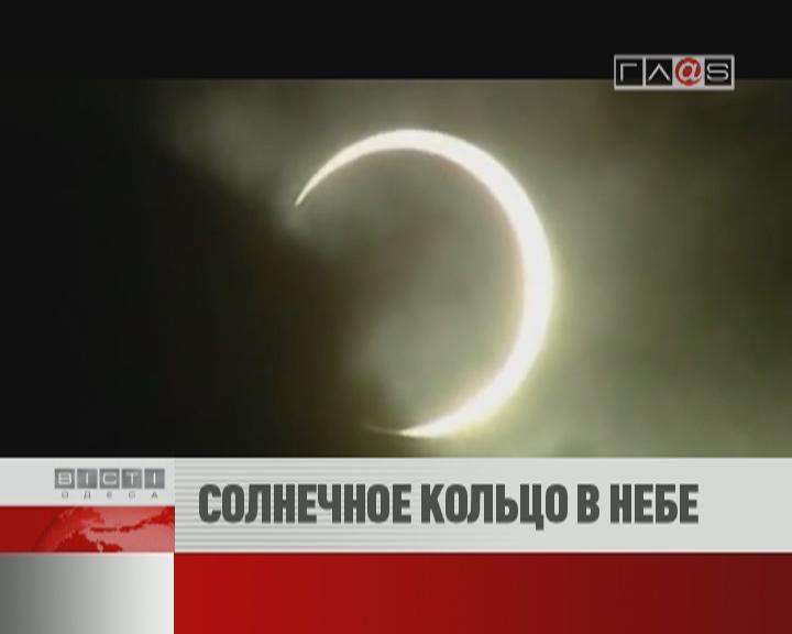 ФЛЕШ-НОВОСТИ за 22 мая 2012