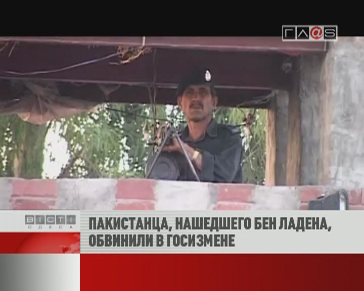 ФЛЕШ-НОВОСТИ за 24 мая 2012