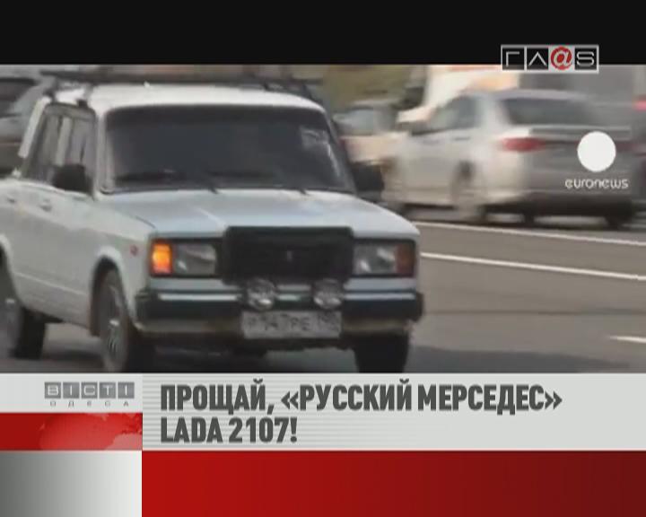 ФЛЕШ-НОВОСТИ за 28 мая 2012
