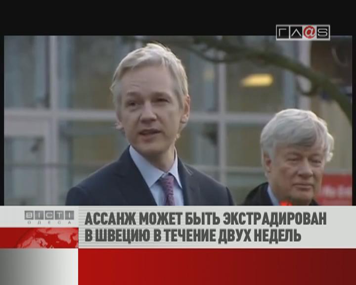 ФЛЕШ-НОВОСТИ за 31 мая 2012