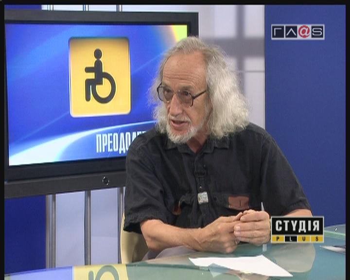 Инвалиды в искусстве //часть 9