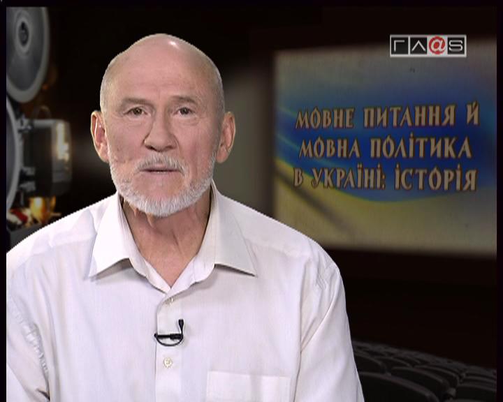 Языковые вопросы и языковая политика в Украине: история