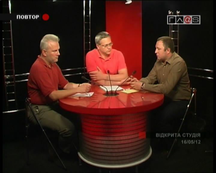 Евро-2012 в Украине: политические вызовы