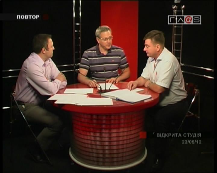 Украинское законотворчество: новеллы перед выборами?
