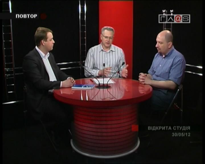Кризис парламентаризма в Украине: что дальше?
