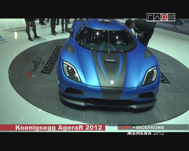 82 salon international de l'auto et accessoires Geneve // part 5