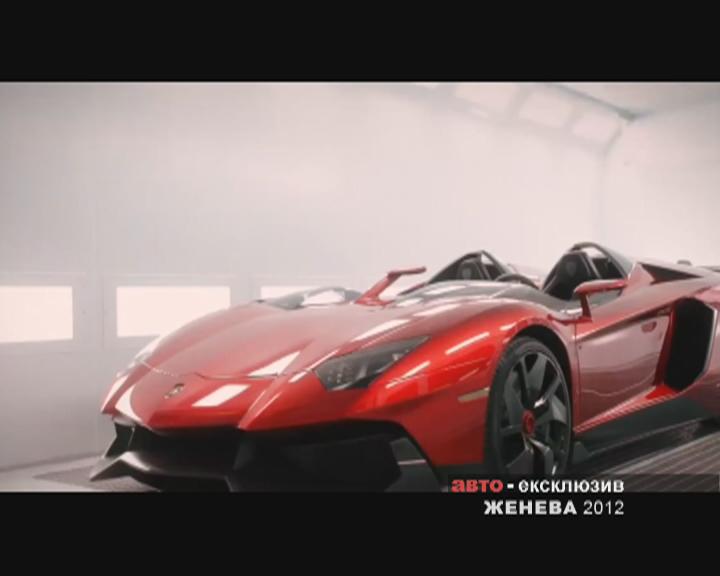 82 salon international de l'auto et accessoires Geneve // part 6