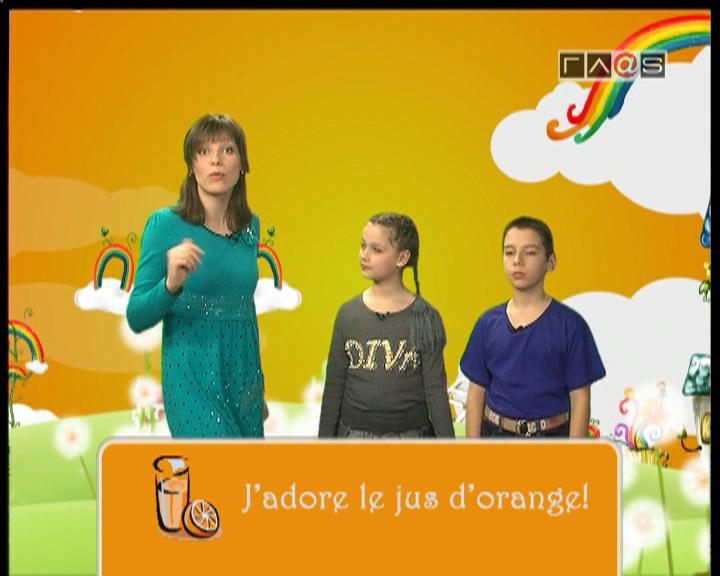 Cathie et les petits //урок №3