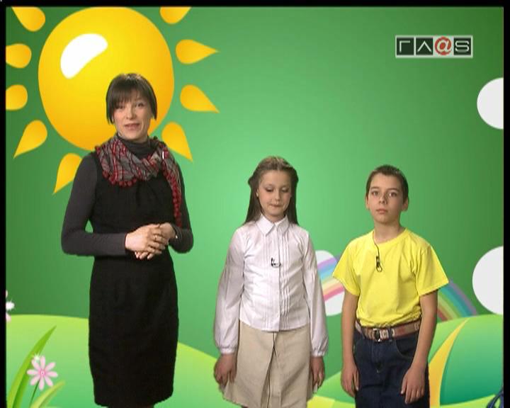 Cathie et les petits //урок №5