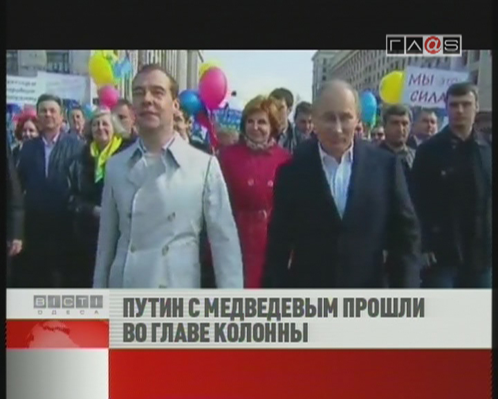 ФЛЕШ-НОВОСТИ за 03 мая 2012