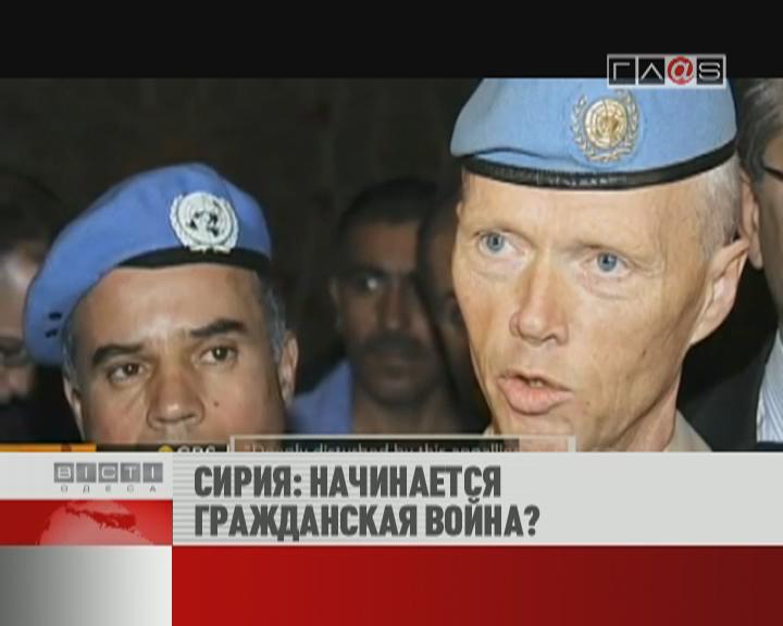ФЛЕШ-НОВОСТИ за 01 июня 2012