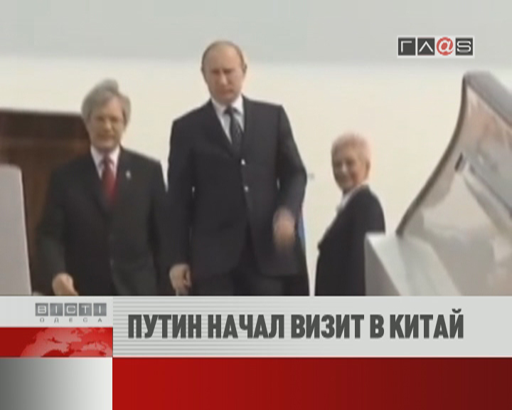 ФЛЕШ-НОВОСТИ за 05 июня 2012