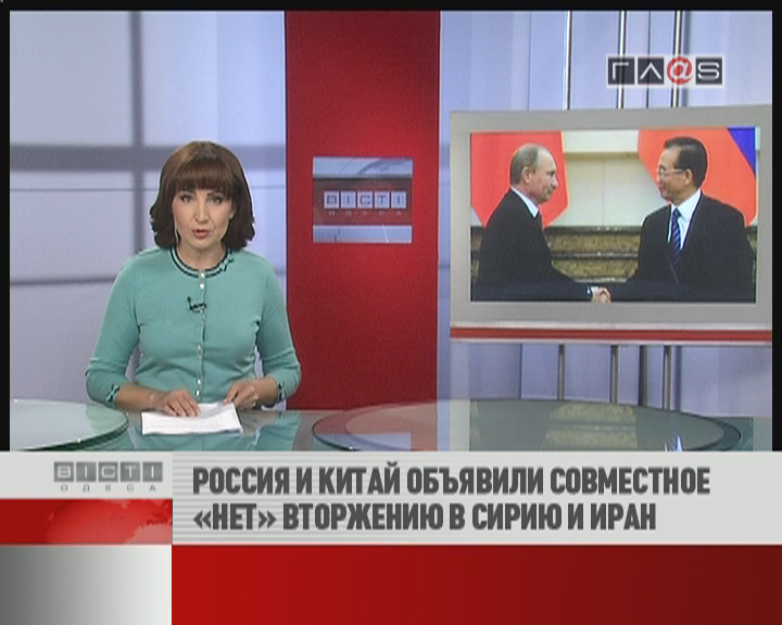 ФЛЕШ-НОВОСТИ за 07 июня 2012