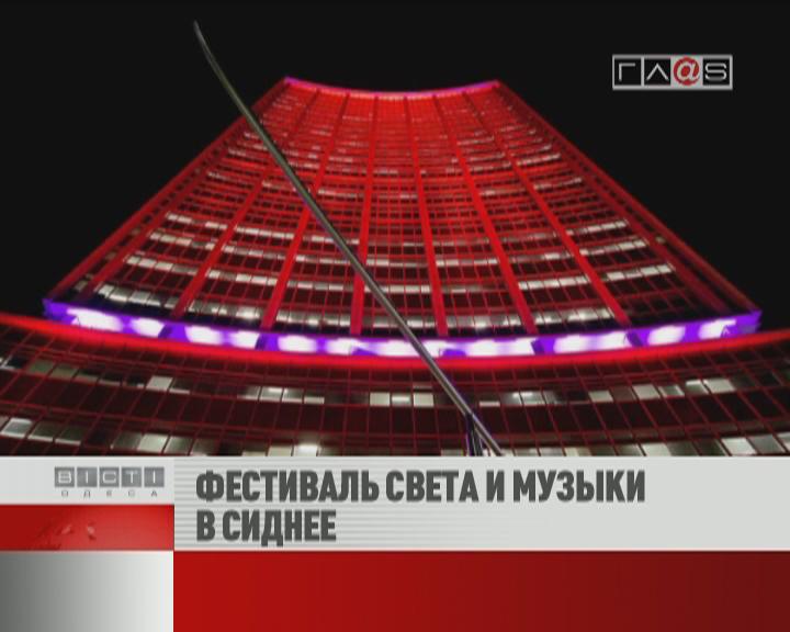 ФЛЕШ-НОВОСТИ за 12 июня 2012