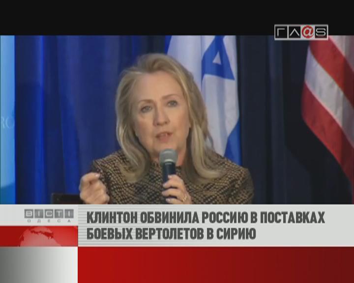 ФЛЕШ-НОВОСТИ за 14 июня 2012