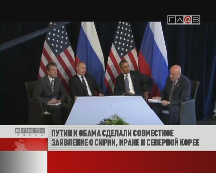 ФЛЕШ-НОВОСТИ за 19 июня 2012