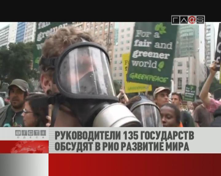 ФЛЕШ-НОВОСТИ за 21 июня 2012