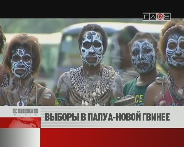 ФЛЕШ-НОВОСТИ за 28 июня 2012