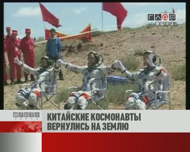 ФЛЕШ-НОВОСТИ за 29 июня 2012