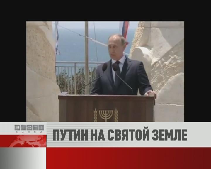 ФЛЕШ-НОВОСТИ за 27 июня 2012