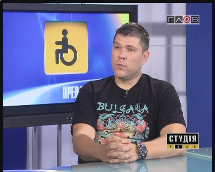 Поездка одесских спортсменов-инвалидов на соревнования в Варну
