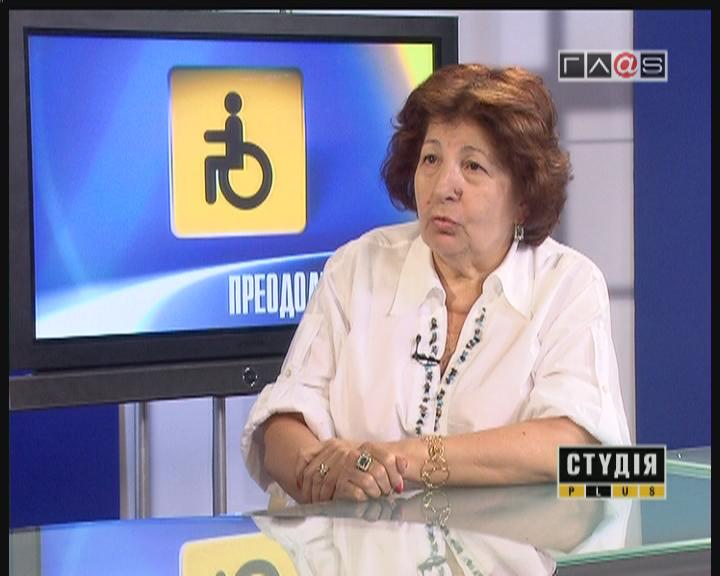 Помощь государства инвалидам Украины: новые аспекты