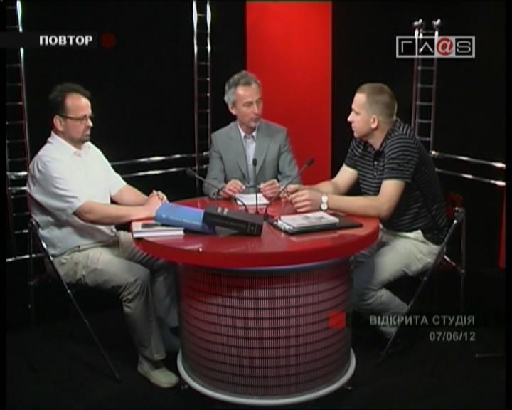 Советская политическая система и репрессии