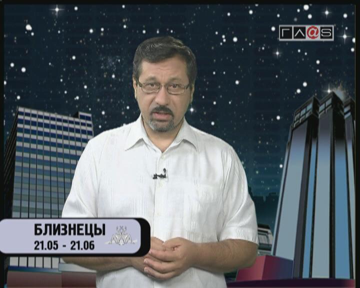 Лунный календарь на 04 июня 2012