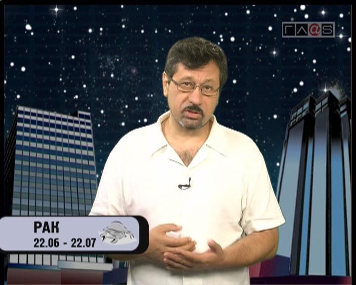 Лунный календарь на 11 июня 2012