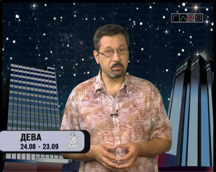 Лунный календарь на 18 июня 2012