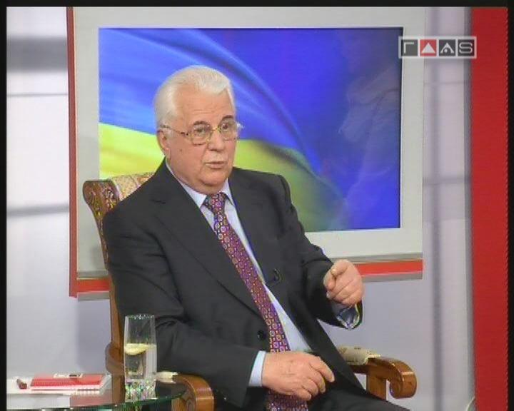 Кравчук Леонид Макарович //Моя политика //05 февраля 2010