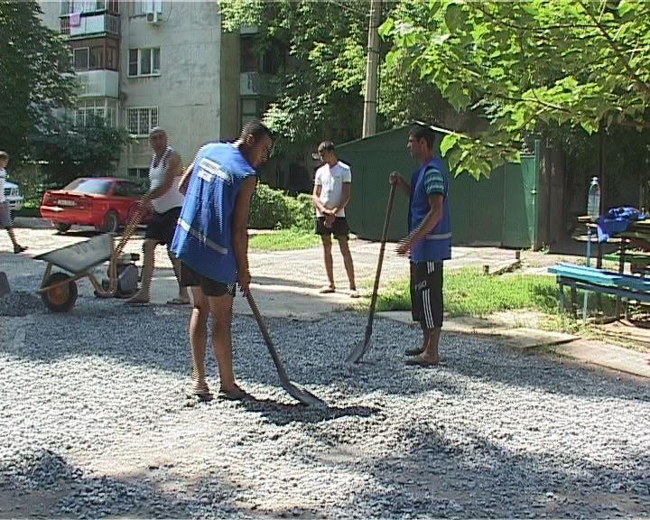 В двух дворах на поселке Котовского — праздник