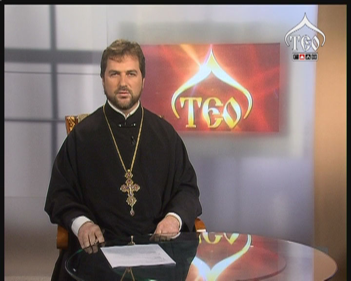 ТЕО 114. Ведущий протоиерей Иоанн Желиховский