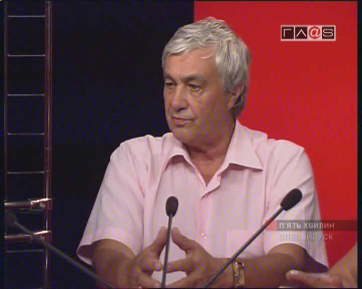 Школа Здоровья и гармонии академика Эдуарда Гуляева