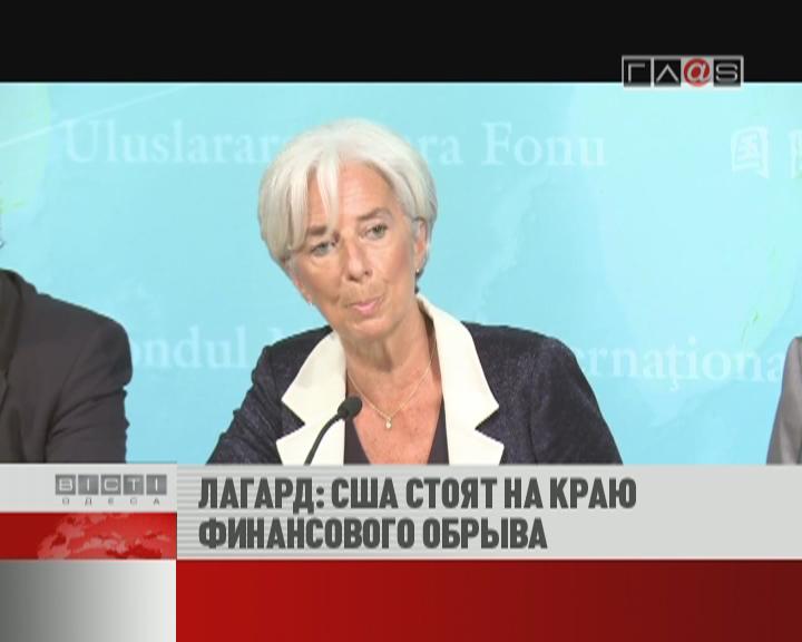 ФЛЕШ-НОВОСТИ за 04 июля 2012